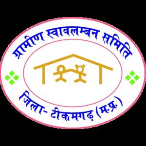 GSS Logo_500